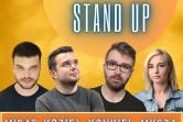 Stand Up: Paweł Konkiel, Kamil Kozieł, Marlena Mysza, Daniel Midas - Płock