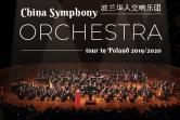 Chińska Orkiestra Symfoniczna - Szczecin