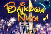 Bajkowa Nuta - koncert rodzinny - Radom