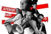 Samokhin Band - Łódź
