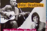 Muracki, Vondrak, Kudriawcew - Śladami Wysockiego i Okudżawy - Łódź