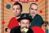Kabaret Ani Mru-Mru - Włocławek