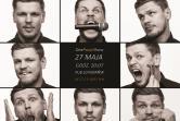 One Puzyr Show - Gdańsk