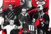 Hip-Hop Festival 2019