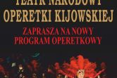 Teatr Narodowy Operetki Kijowskiej - Katowice
