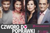 Czworo do poprawki - Warszawa