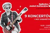 Orkiestra Reprezentacyjna Straży Granicznej - Nowy Sącz
