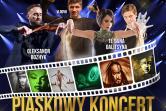 Piaskowy Koncert Muzyki Filmowej - Szczecin