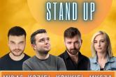 Stand Up: Paweł Konkiel, Kamil Kozieł, Marlena Mysza, Daniel Midas - Lublin